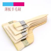 油漆刷 烧烤涂料刷 长薄板家装涂料工具刷 工业纤维刷 木柄羊毛扫