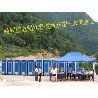 贵阳景区移动厕所出租、移动公厕出租