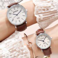 免费刻字1314超薄情侣手表一对韩版男女士防水非机械表学生礼物表