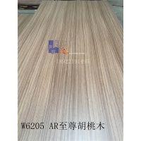 伊美家防火板W6205至尊胡桃木绒面木纹耐火板威盛亚同色胶合板
