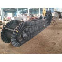 萧山轻型挡边输送机 耐用专用防滑输送机