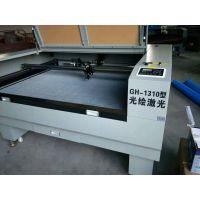 光绘CCD自动巡边布料绣标裁剪机激光切割机亚克力无纺布皮革等非金属切割厂家定制