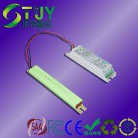 荧光灯T5 T8 14W 28W3H 应急电源分体
