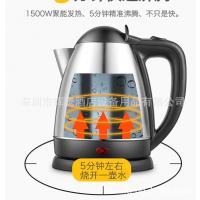 Grelide格莱德WKF-315S电热水壶 304不锈钢烧水壶 1.5L 1500w