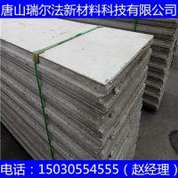 厂家直销 复合发泡水泥保温板 建筑保温发泡板 外墙A级阻燃板活动隔墙