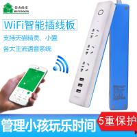 BUYDDUS伯央的度WiFi远程智能插座USB充电器定时时间管理用电量管理插线板安全门排插DD01