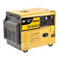 上海5千瓦380v静音柴油发电机生产厂家