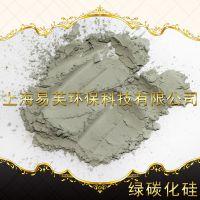 上海易芙陶瓷厂用碳化硅 砂轮砂纸碳化硅,绿碳化硅