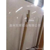 承接大面积铺装米黄石材奥特曼大理石大板成品板