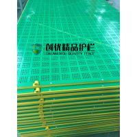 生产圆孔爬架网 规格型号建筑高楼安全用网 爬架网厂家