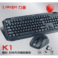 力镁K1雪豹无线鼠标键盘套装台式家用办公笔记本无线键鼠套装游戏