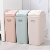 有盖摇盖卫生间垃圾桶大号简约创意脚踏厨房家用免卧室客厅卫生间