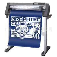 Graphtec日本图王刻字机CE6000-60PLUS自动红外扫描定位刻字