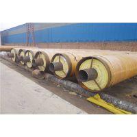 DN250钢套钢预制直埋保温钢管厂家价格Q235