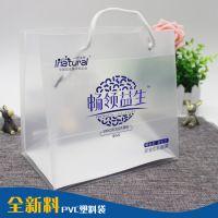 厂家直销pp手提袋印刷定制透明磨砂pvc塑料袋定做月饼盒包装袋