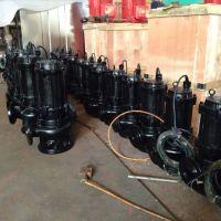 专业生产50WQ10-15-1.5潜水排污泵型号齐全