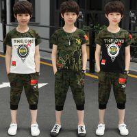 男童夏装短袖迷彩军装两件套208新款韩版儿童中大童夏季童装套装