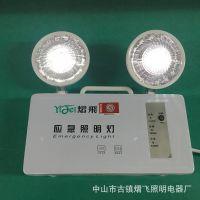 消防应急灯LED应急双头照明灯LED安全出口指示灯充电指示灯