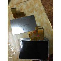 珠海高价回收液晶屏手机显示屏触摸屏FPC废边料电子库存尾货废锡
