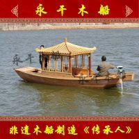 纯手工定制电动餐饮画舫船生产厂家仿古画舫船制造价格