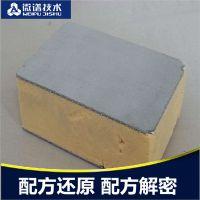 瓷砖背胶配方 比例检测 配方解密 瓷砖背胶 辅助产品研发
