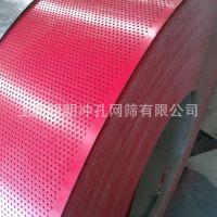 厂家直销卷板冲孔网|彩钢卷冲孔|镀锌卷冲孔