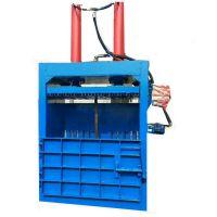 优质高效立式编织袋通用型压缩打包机持久耐用废海绵压缩打包机z1