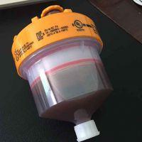 Pulsarlube V125自动加脂器|帕尔萨KLT500激光切割机专用加脂杯