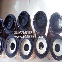 鑫宇供应用于太齿齿轮箱风电敏泰滤芯MEH1449RNTF10N/M50