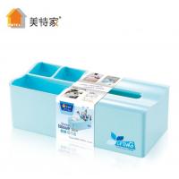 metka创意实用纸巾盒收纳格子组合装,美特家广东礼品厂家批发