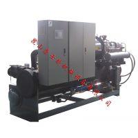 安徽反应釜控温用零下25度(-25℃)制冷机组