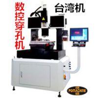 供应 CNC数控穿孔机 细孔放电机 数控打孔机 可腾电火花穿孔机