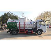 泔水收集车-餐厨垃圾车