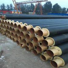 福建省泉州市,玻璃钢管价格,高温热水防腐保温管厂家