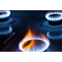 环保燃料加盟选如通 如通氢能油好 投入少风险低