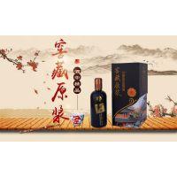 冷水江市白酒定制酿造过程 古家百年6瓶500ml浓香型