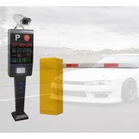 苏州昆山一体车牌识别系统全套设备 停车场系统车牌识别报价