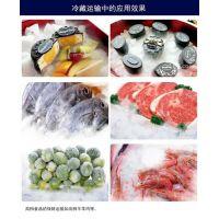 供应【上海干冰】样本样品冷冻干冰 餐饮餐厅食品级干冰配送