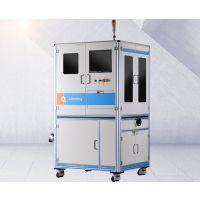 合肥市雅视(图)-磁材光学筛选机公司-安徽光学筛选机