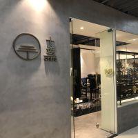 深圳市讴荑文化艺术有限公司