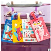 2018 时尚卡通硅胶 行李箱吊牌托运牌创意登机牌挂牌行李牌