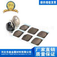 供应Ni60A镍基合金粉末 镍基碳化钨合金耐磨粉末 真空包装