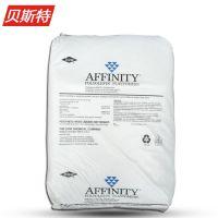 POP/美国陶氏/475HM affinity 475 陶氏475 聚烯烃弹性体橡胶原料