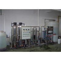 采购工业水处理净化设备 水处理公司