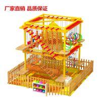 厂家直销儿童游乐设备淘气堡拓展训练器材