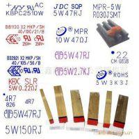 全国特价制作各类印章,供应日本旗牌TAT印油
