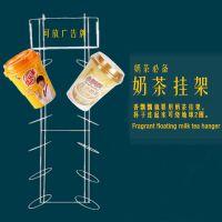 批发食品 饮料 奶茶挂架(金属)