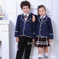 英伦学院风中小学生校服集体诗歌朗诵表演服儿童大合唱演出服套装