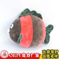 海洋动物毛绒玩具定制 可爱亲嘴鱼热水袋 有拉链 可拆 批发