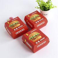 厂家批发 零售一次性自折皮卡丘汉堡盒防油纸盒快餐食品包装纸盒